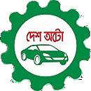 Desh Auto